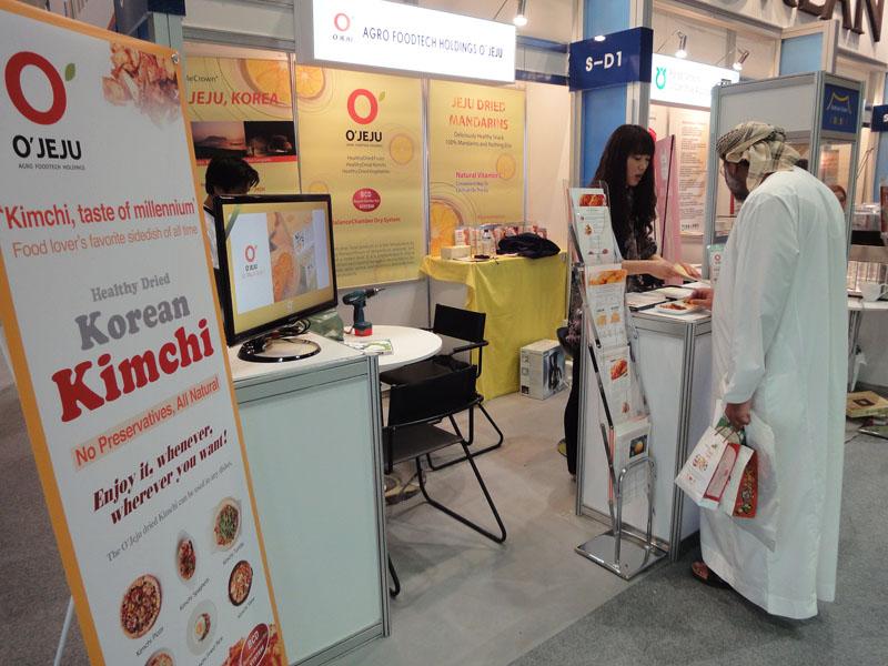 O'JEJU History   About O  JEJU Agro-food Tech Holdings